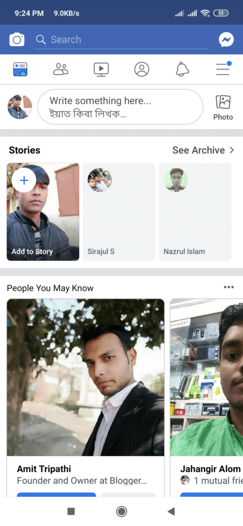 Download Facebook Lite for Android | Facebook Lite APK