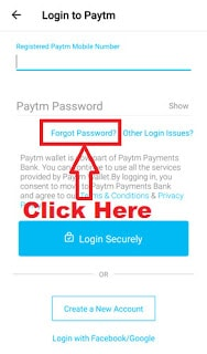 How To Change / Reset Paytm Account Password (Forget Paytm Password) 2