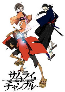 Anime Like Katanagatari